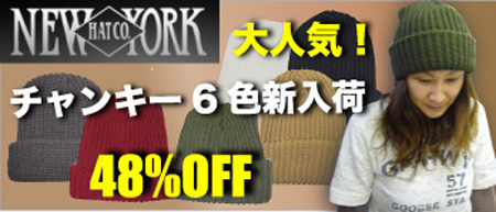 NEW YORK HAT チャンキー激安通販卸販売