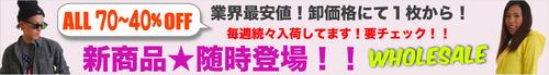新作_トレーナー_ニットキャップ
