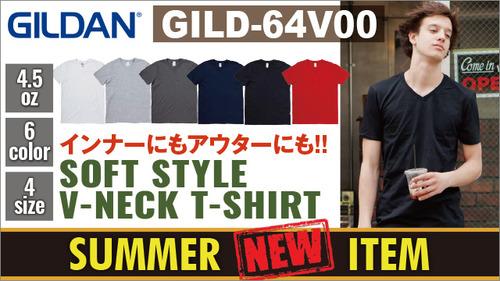 mail_GL64V00