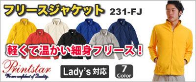 231-FJ_banner