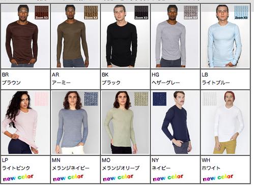 American ApparelサーマルロングスリーブTシャツ通販