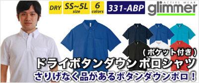 00331-ABP_banner