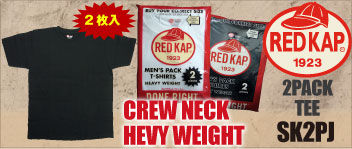 RED KAP無地パックTシャツ