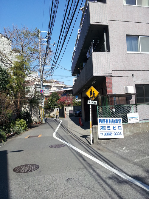 高田馬場散歩路