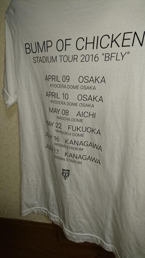 バンプTシャツ