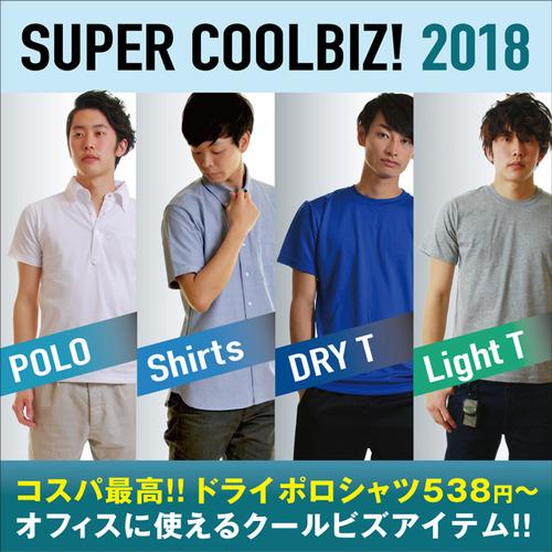 mail_coolbiz_