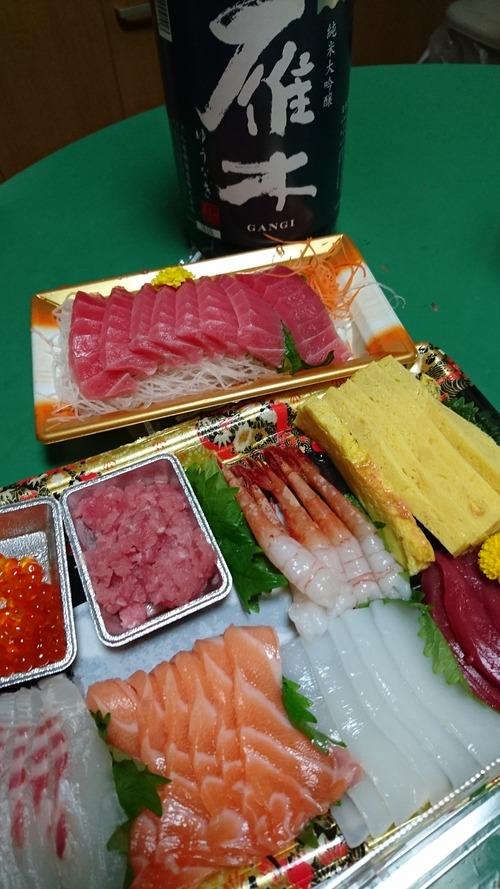 sashimi_0569