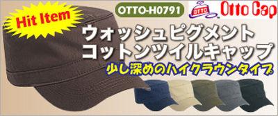 OTTO-H0791