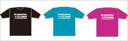 オリジナルTシャツ作成卒業記念