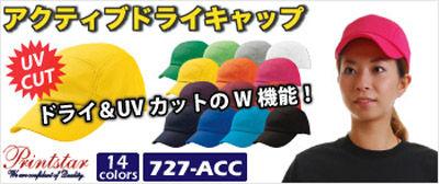 00727-ACC_banner