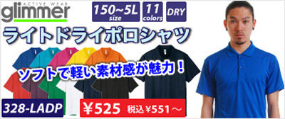 00328-LADP_banner