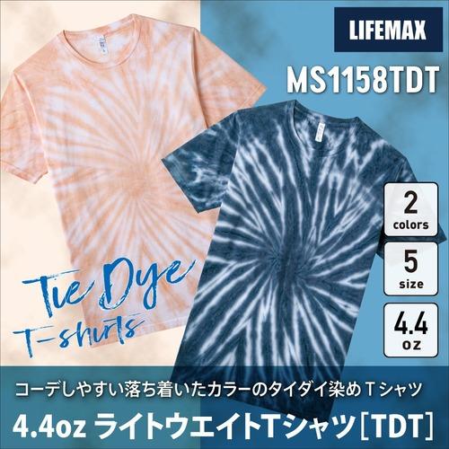 LINE_MS1158TDT