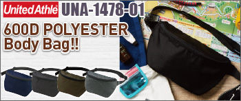 UNA-1478-01_bunner