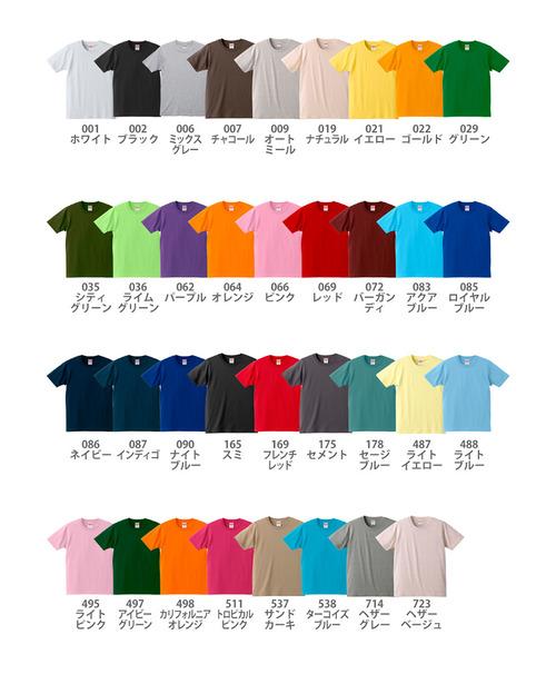 UNA-5401-02_color