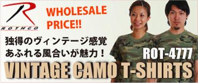 ROTHCO ヴィンテージミリタリーTシャツ通販
