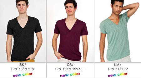 American Apparel トリブレンドVネックTシャツ通販