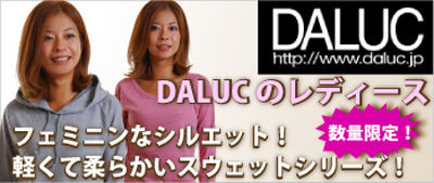DALUCスウェットパーカー通販激安レディース
