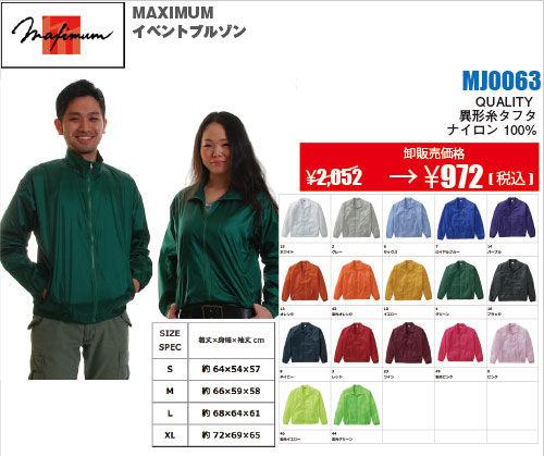 MJ0063