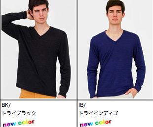 American Apparel VネックロングスリーブTシャツ通販