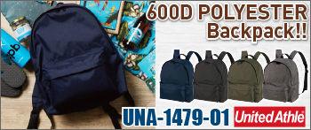 UNA-1479-01_bunner
