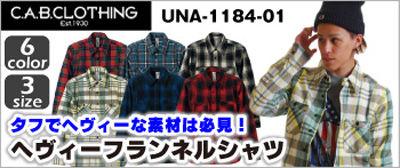 UNA-1184-01_banner