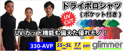 00330-AVP_banner