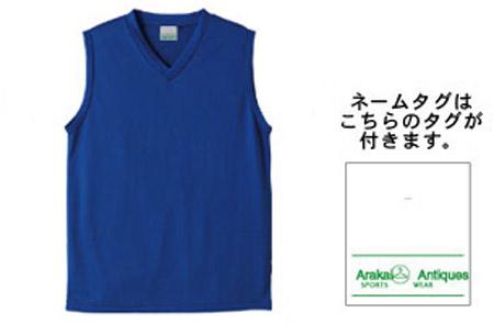 アスレのアウトレットARAKAI よりクールファストノンスリーブTシャツ