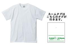 United athleアウトレット5.3ozTシャツ激安SALE
