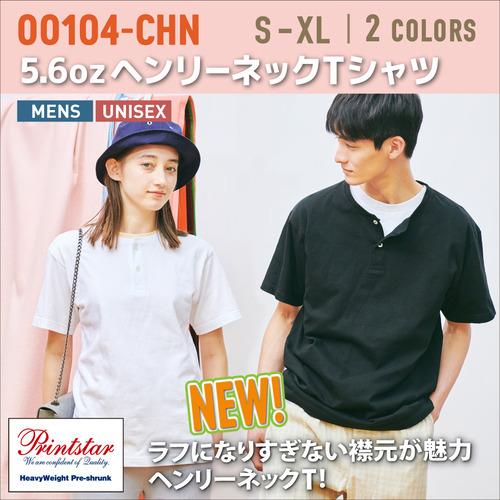 20210428_mail_00104-CHN