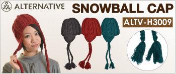 SNOWBALL ニットキャップ