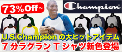 Champion 7分袖のラグランベースボールTシャツ通販