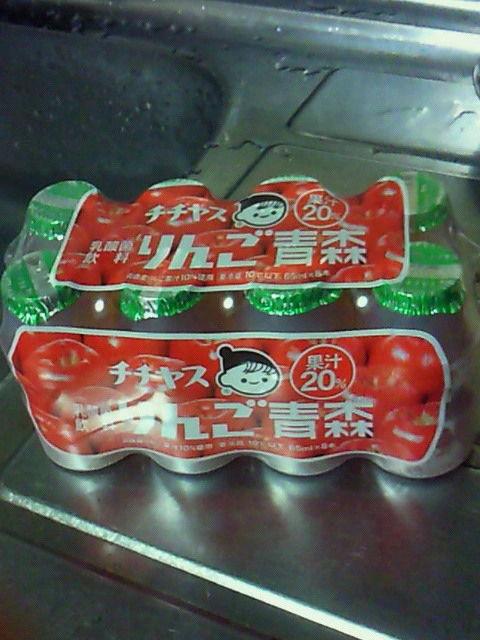 チチヤスリンゴジュース