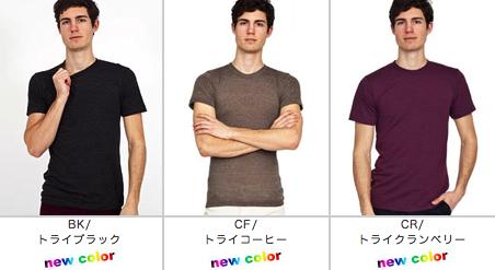 American Apparel メンズTシャツ通販