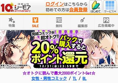 Screenshot_2014-12-26-19-07-04