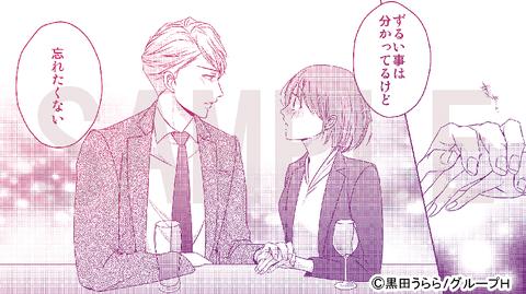 rensai010018
