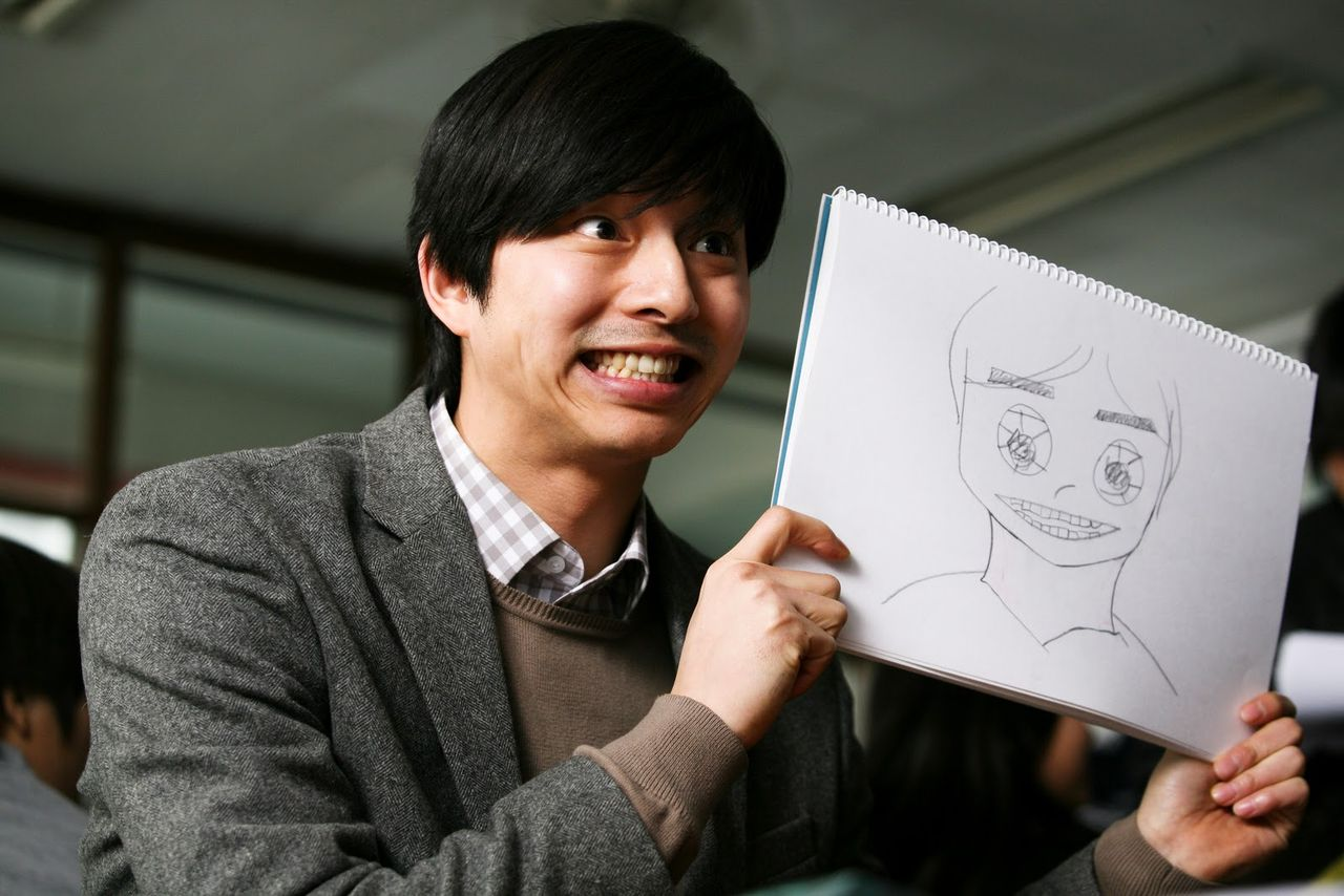 コン・ユの画像 p1_35