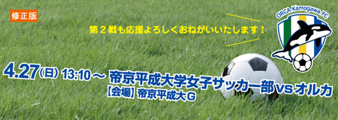 banner02_03