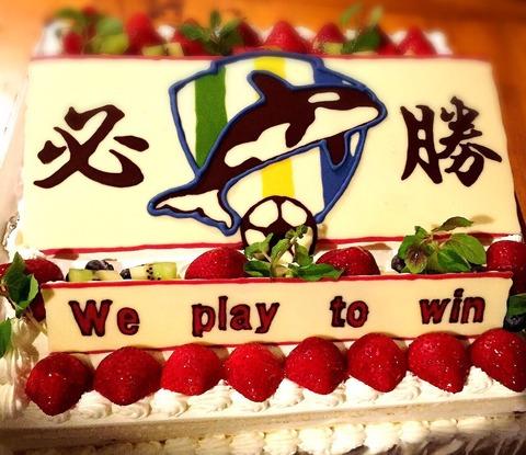 山田屋食堂ケーキ