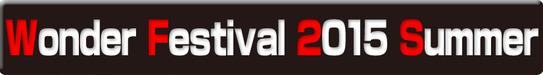 eventTop2015s