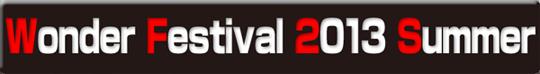 eventTop2013s