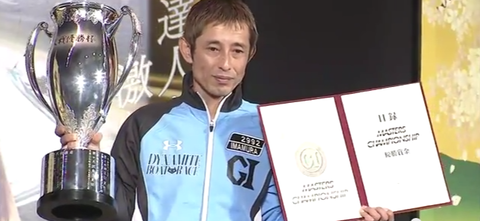 GⅠ第16回マスターズチャンピオン -最終日・表彰式-