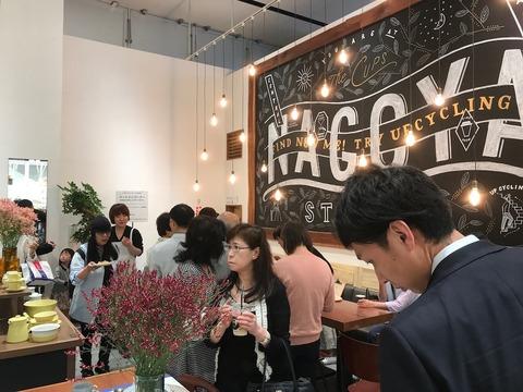 KOMEHYO名古屋駅店の内覧会に行きました。(5/30)