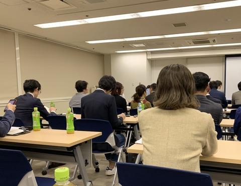 VBCのセミナーへ大阪まで瞬間移動(2019/10/3)