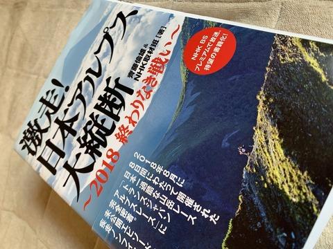 読書の初夏(2019/5/13)