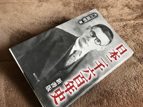 名前のないものがたり(2018/2/21)