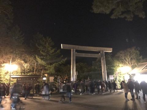 平成30年日本国に弥栄を(2018/1/1)