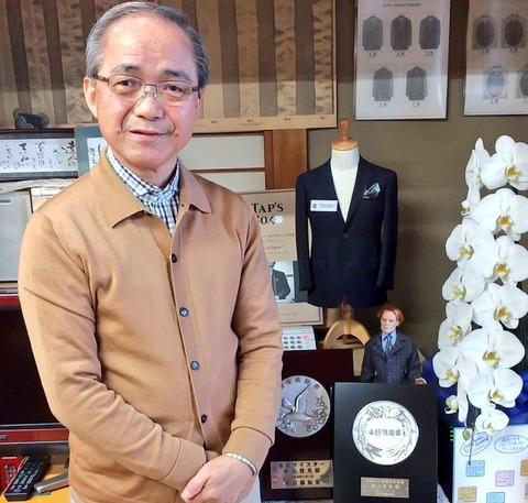 柴山登光先生を訪ねる(2019/12/7)