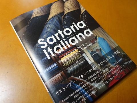 SARTORIA ITALIANA(2018/4/16)