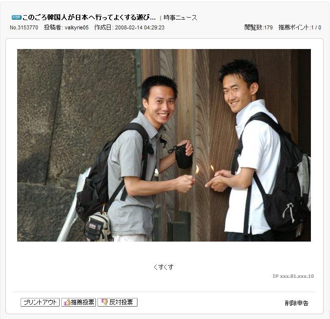 ウルトラマンZ ネタバレスレ Part.15 YouTube動画>1本 ->画像>10枚