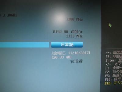 PC大ピンチ!2 (9)